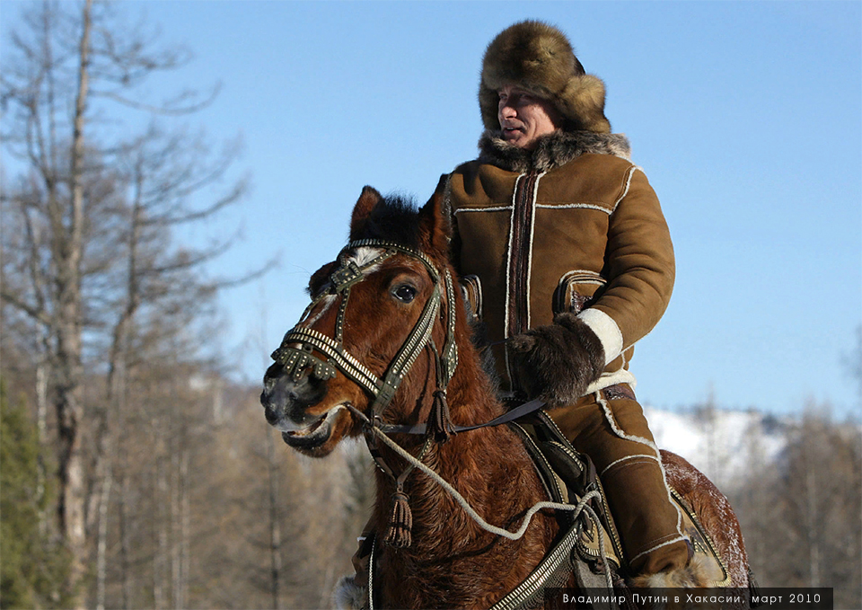 Тайкая база атамана Соловьева, Siberian Expeditions. Владимир Путин в Хакасии, 2010