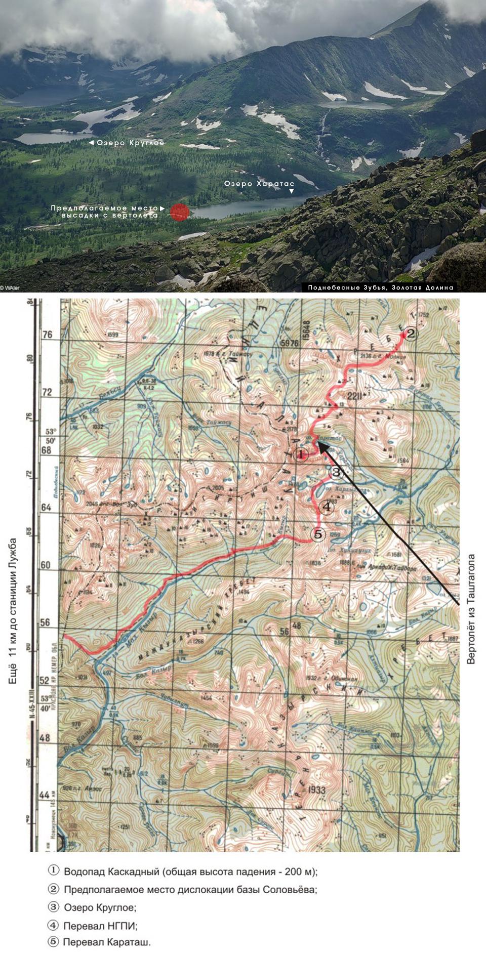 Атаман Соловье, карта поиска, клад атамана Соловьева