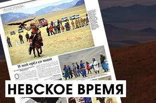 nevskoe-vremya-siberian-expeditions1
