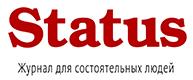 Status, серия статей в журналах