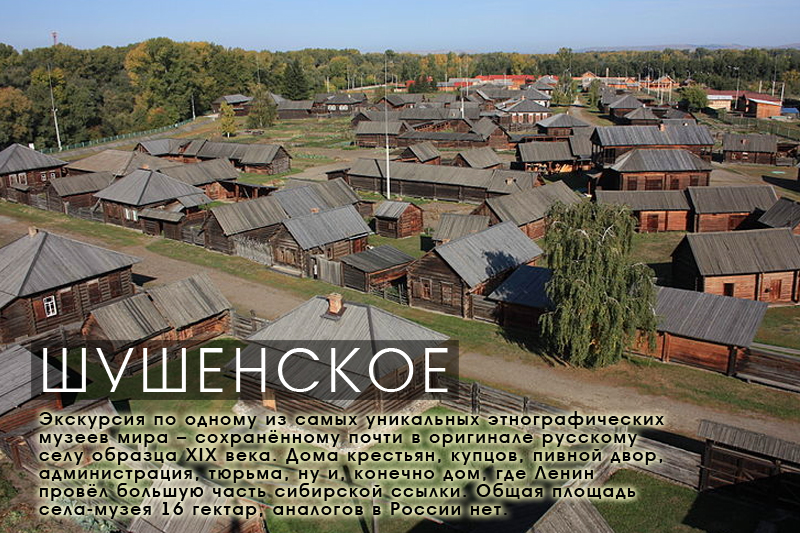 Саяно шушенский заповедник фото