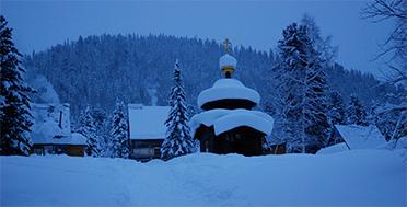 Поднебесные Зубья, Сибирская тайга, посёлок Амзасс, Лужба, экспедиция в сибирскую тайгу, лыжный тур по сибири
