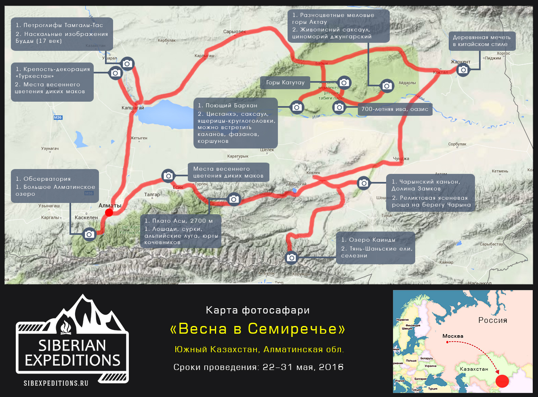 Путешествие тур по Южному Казахстану