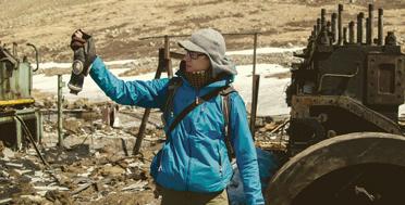 Горный Алтай, Калгутинское месторождение