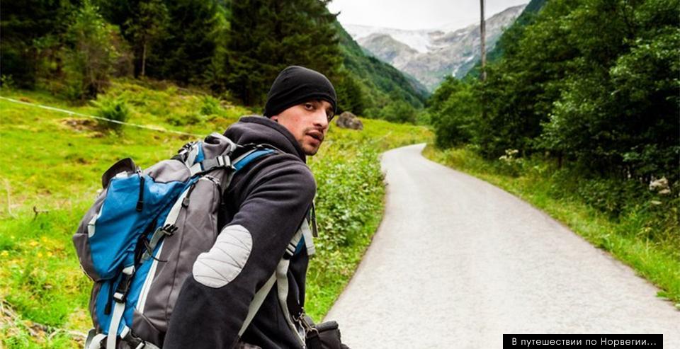 Рустам Байрамгалин, в Норвегии