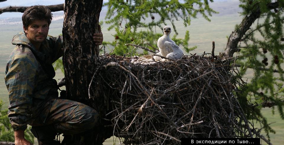 Игорь Карякин орнитолог Сибирские Экспедиции