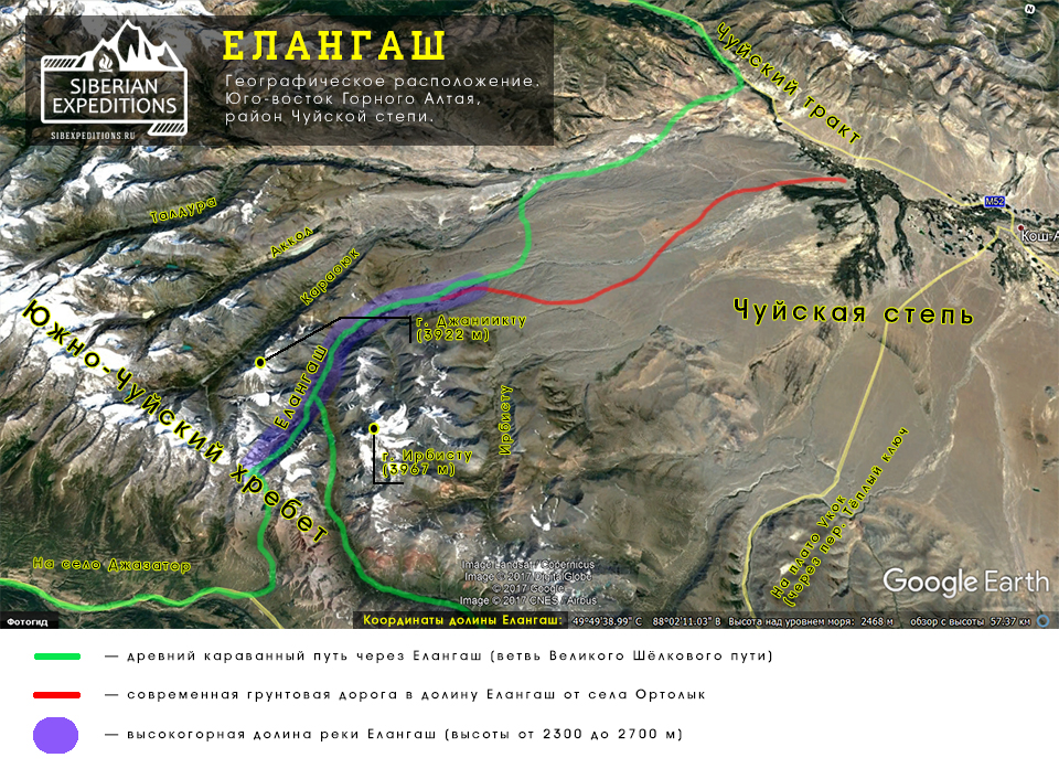 Елангаш, Горный Алтай. Карта как проехать