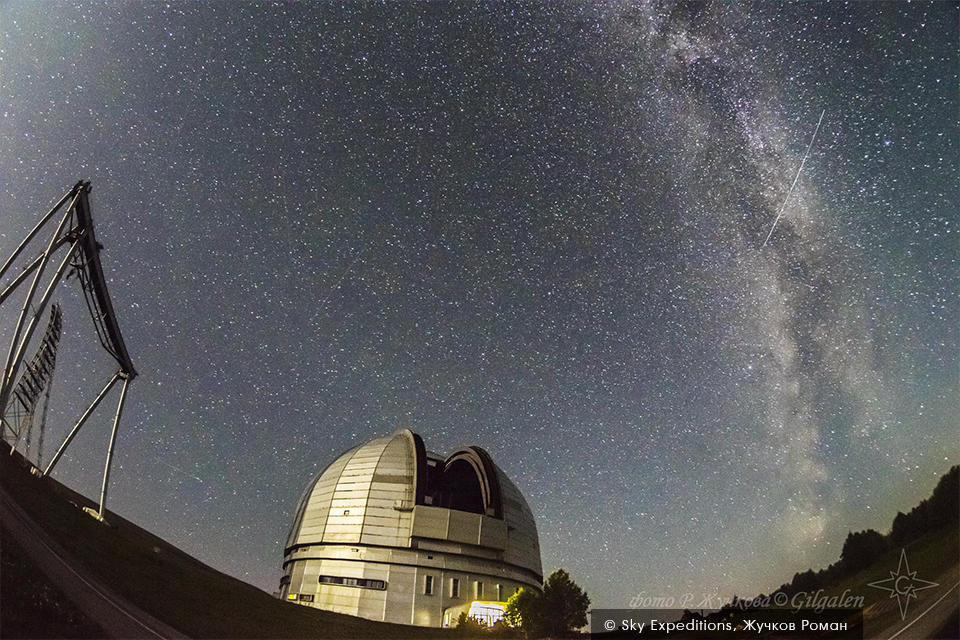 Обсерватория в Архызе, БТА