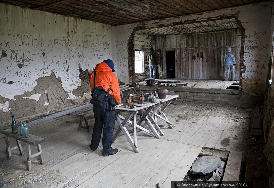 Рудник Кокколь, клуб-столовая внутри