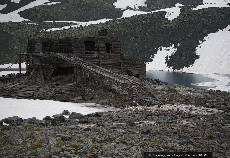 Рудник Кокколь, Верхний Лагерь, обогатительная фабрика