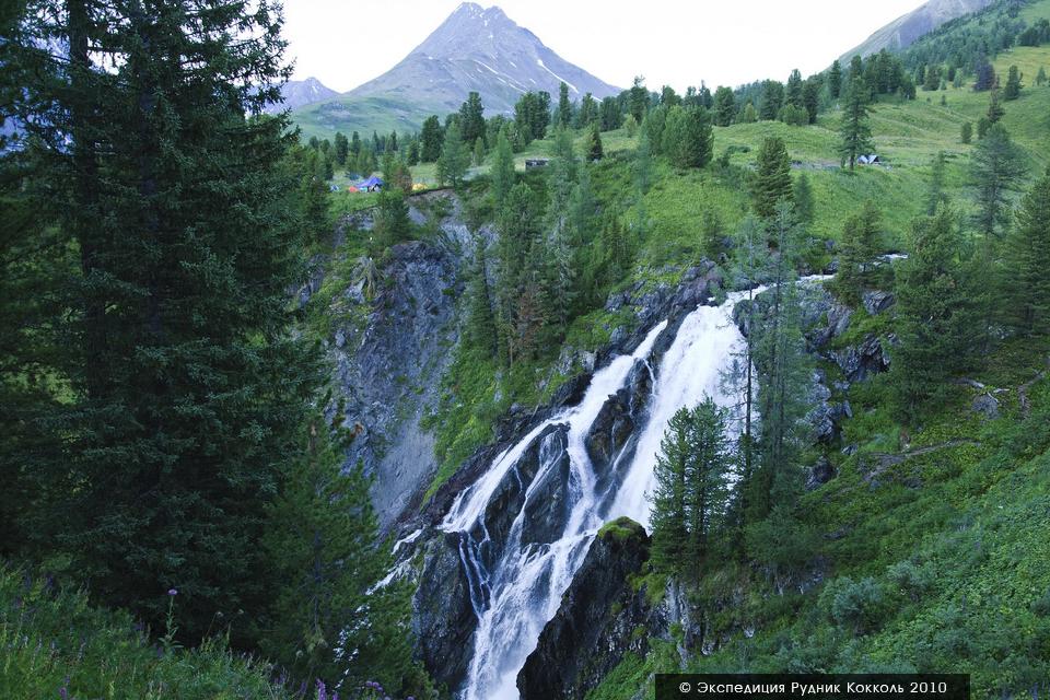 Восточный Казахстан, водопад Кокколь