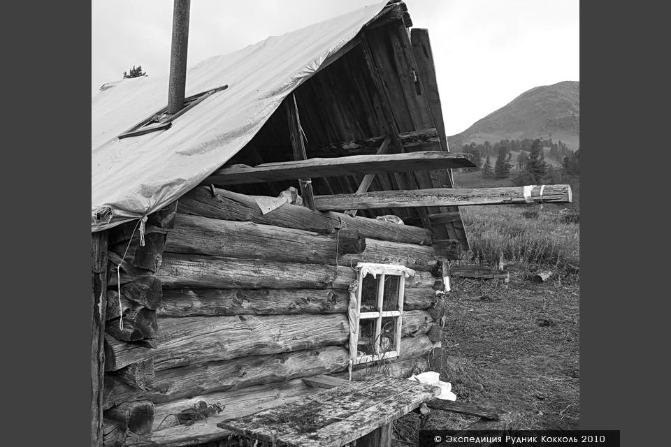 Восточный Казахстан, Рудник Кокколь, Нижний Лагерь