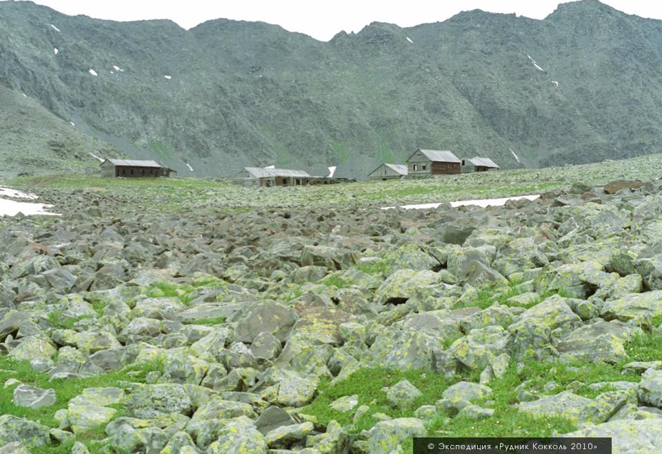 Рудник Кокколь на перевале Кокколь, Казахстан