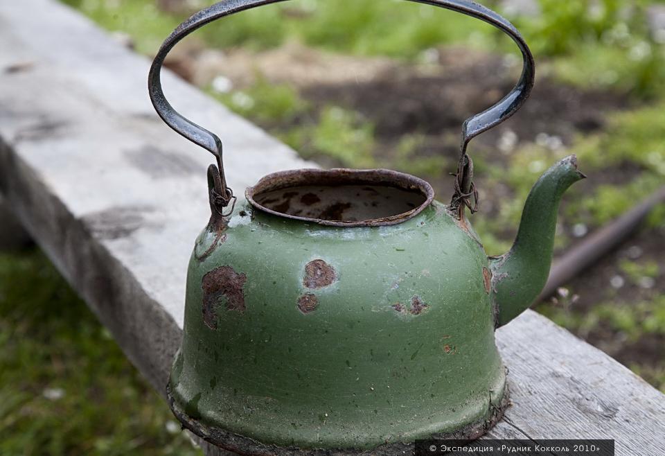 Рудник Кокколь, чайник 1934