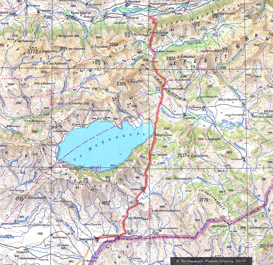 Восточный Казахстан, карта Старой австрийской дороги