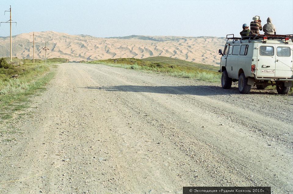 Восточный Казахстан, Старо-Австрийская дорога, вид с перевала Мраморный