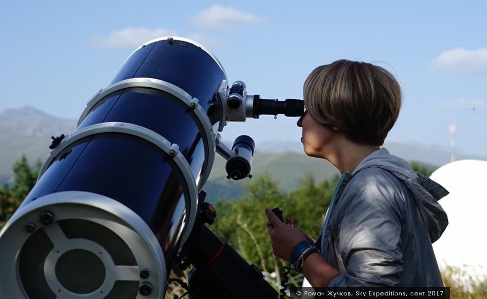 Наблюдение в телескоп за Солнцем