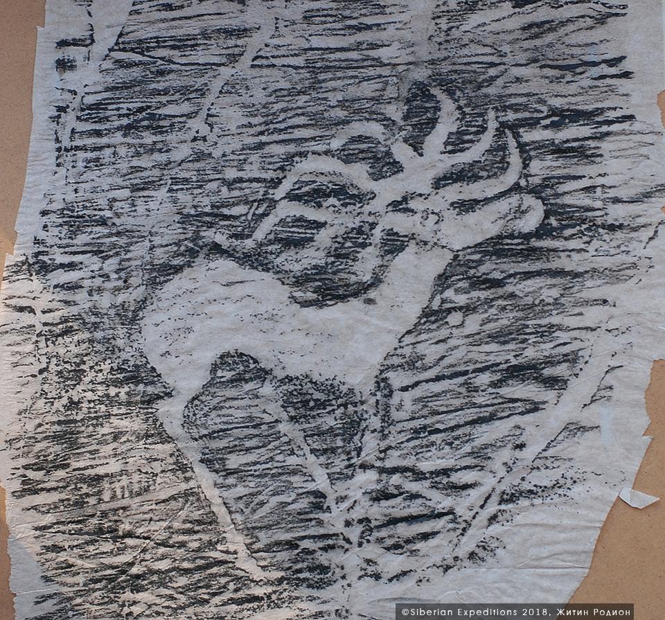 Микалентная эстампажная копия петроглифа, Горный Алтай, Елангаш