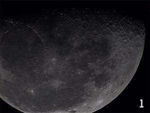 Луна, обсерватория в Архызе